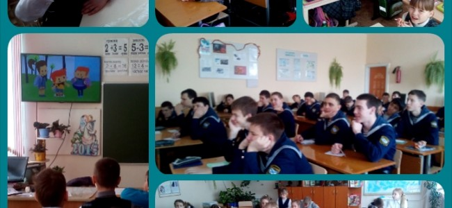 Учащиеся школ города Арсеньева.