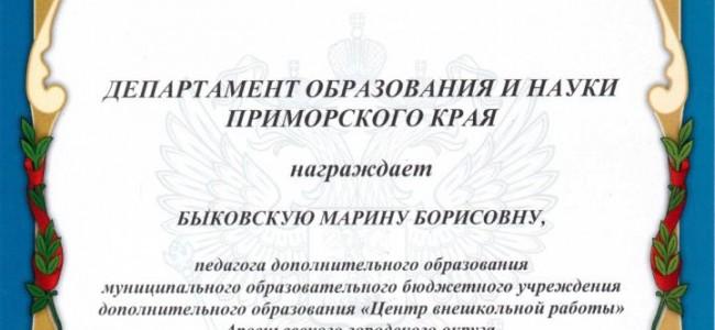 Копия грамота Быковской_000
